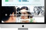 Портал по Лечению катаракты (CMS MODX REVO)