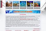 Каталог недвижимости на русском и английском языке