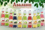 Дизайн этикеток для газированных напитков
