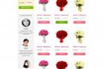 Дизайн интернет-магазина Сool Flowers 5000 руб., 2 дня