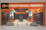 Дизайн-проект магазина 5LB