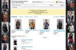 Дизайн женской одежды на Avito