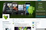 Твиттер. Администрирование и оформление аккаунта ОС Андроид