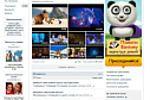 Оформление, администрирование и развитие группы мультфильмов. VK