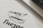 """Логотип для магазина ручных изделий """"Гнездо"""""""