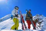 Спортивная одежда для зимних видов спорта