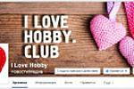 "Контент-маркетинг для контент проекта ""I love hobby"""
