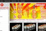 """Интернет магазин """"Суши, роллов"""" на Kohana"""