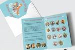 Дизайн листовки «Душистый горошек»