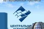 """Баннер """"Бизнес центр на Первомайском пр."""""""