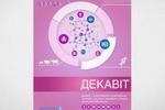 Обложка для медицинской кампании