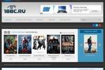 Улучшение юзабилити Онлайн Кинотеатра