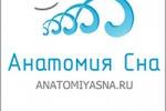 Анатомия сна: продвижение интернет-магазина матрасов