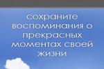 СочноФото: продвижение страницы для онлайн фото-сервиса