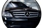 Текст для главной страницы автосервиса Mercedes