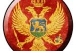 Памятка туриста, отправляющегося в Черногорию