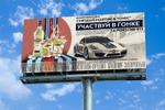 Martini & Porsche