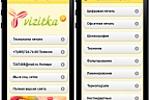 Дизайн и адаптивная верстка сайта визитных карточек vizitka.tv