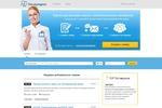 Создание разработка проекта stomzakupki.ru на 1С-Битрикс
