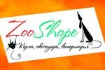Фауна шоп логотип для зоо магазина