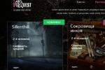 Сайт Квест