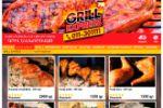 www.grillexpress.am