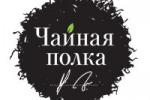Чайная полка - ведение группы для магазина элитного чая