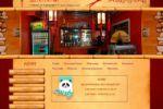 """Кафе китайской кухни """"Шанхай"""""""