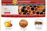 Семейная пасика Владимерского мёда