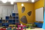 детский сад-коледж