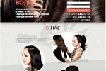 Для услуги наращивания волос