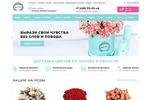 Создание интернет-магазина Цветов на 1С-Бирикс
