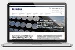 Верстка сайта, тема Вордпресс, каталог товаров