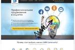 сайт SMM Community