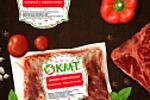 Дизайн этикетки,мясный продуктов.