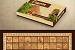 Египетская игра Сенет