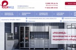 www.rosimed.ru