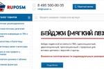 www.ruposm.ru