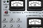 Виртуальная лабораторная работа «Электробезопасноть»