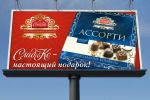 Рекламная компания для Сладко билборд 6х3