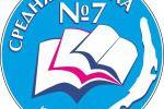 Логотп Школы В Култуке