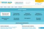 repairbaza.ru
