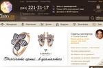 www.zlato.ua