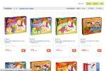 Наполнение интернет магазина детскими товарами