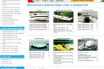 Наполнение интернет магазина товарами(Лодки, катера)