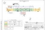Схема устройства диспетчерского пункта