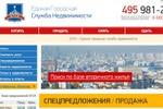 www.egsnk.ru