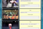 добавление видео роликов с YouTube - XAML
