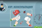 Регистралкин