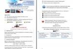 КП ООО «ТРАНСНЕТ ИНТЕРНЕШНЛ ЛОГИСТИКС»